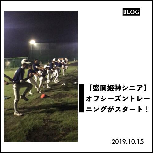 サムネ(2019.10.18).002