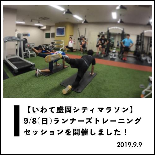 サムネ(2019.10.15).003