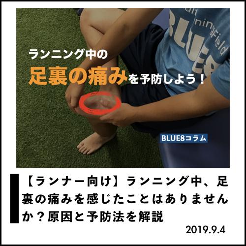 ブログサムネ画像(2019.10.15).005