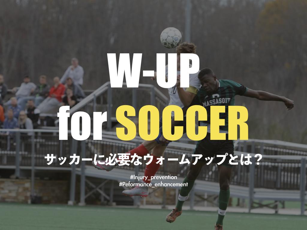 サッカーブログ題字(2019.12.10).001